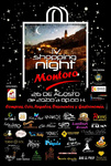 IV Shopping Night de Montoro. (Incl. Video)